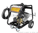 高登牌 GD-500超高压冷水清洗机