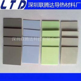 LC170 射灯导热硅胶片  耐高温导热硅胶片