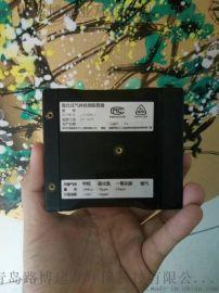 可以记录数据扩散式XA-4400复合气体检测仪