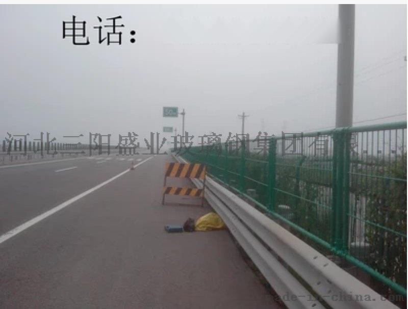 公路護欄網/帶邊框護欄/金屬圍欄網/高速路隔離柵