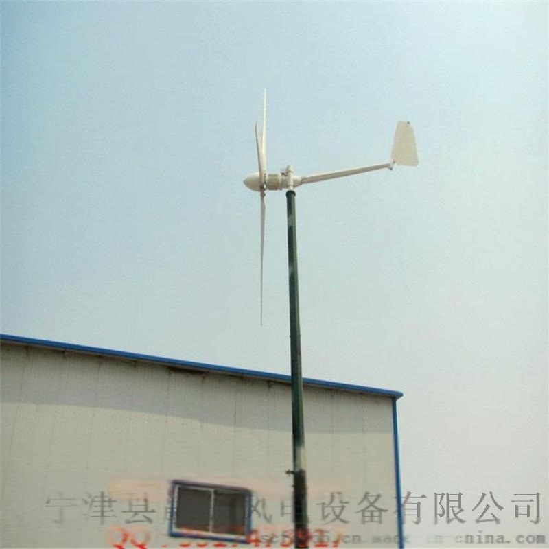 厂家直销5千瓦离网风力发电机铝合金景观岛屿美化专用