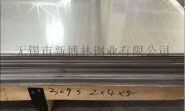 扬州310S太钢不锈钢板材
