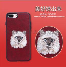 3D立体刺绣花朵iPhone7 plus手机壳苹果6/6s/6 plus皮质手机保护套