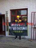 广东汕头开采小型静态劈石器