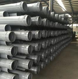 厂家生产供应高质量PVC-U环保给水管材 pvc排水管pvc给水管