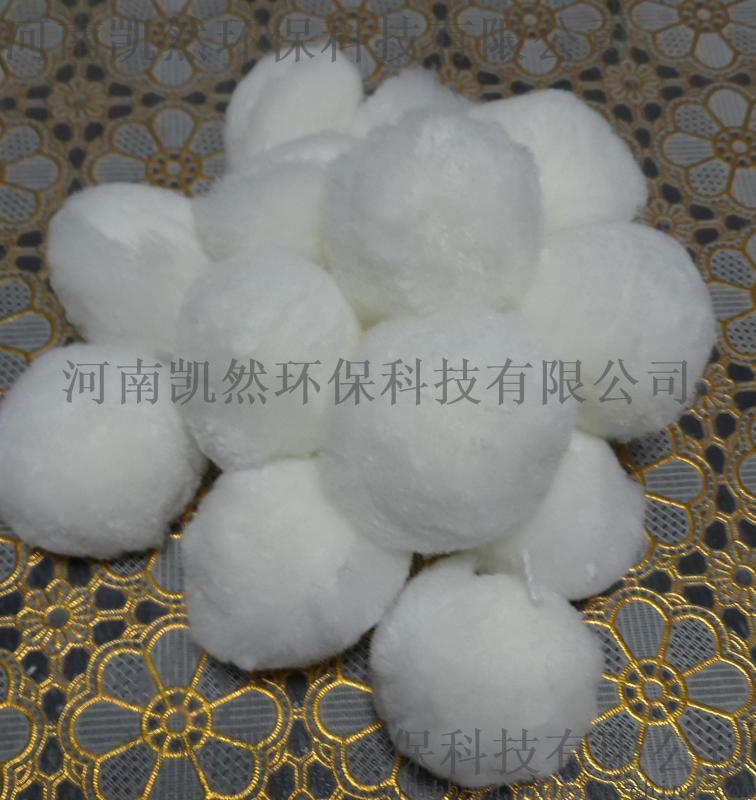 苏州市Q-3改性纤维球滤料