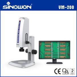 线路板检测用显微镜中旺精密自动对焦高清视频显微镜