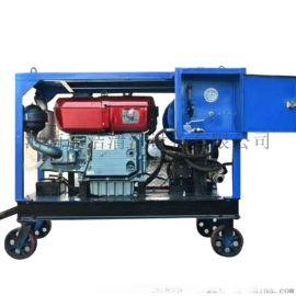 管道清洗机cj-4120型管道疏通清洗机