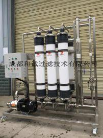 白藜芦醇澄清除杂膜过滤设备