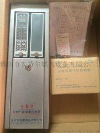 大鼻子報警器JB-WX-DZI10B氣體泄漏