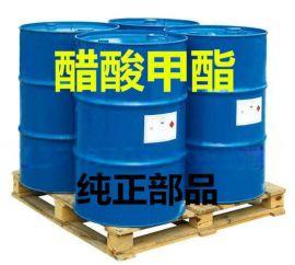 醋酸甲酯生产厂家 醋酸甲酯多少钱一吨 精甲酯价格