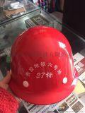 渭南咸阳哪里有卖安全帽18992812558