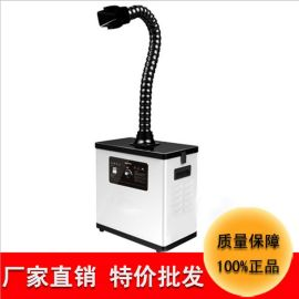 厂家直销 坚成耐用移动式焊锡烟尘净化器XH35焊接烟尘净化器