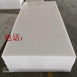 超高分子量耐磨内衬板 防腐蚀耐低温塑料垫板衬板
