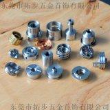 电子烟不锈钢、黄铜五金配件、零件加工