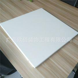 600*600冲孔铝扣板医院吊顶抗菌抗氧白色铝扣板