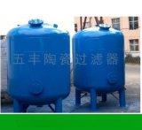 供应微孔陶瓷膜过滤管剩余氨水过滤器