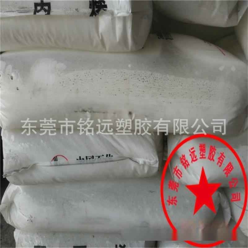 PP/茂名石化/N-Z30S/拉絲級/高強度