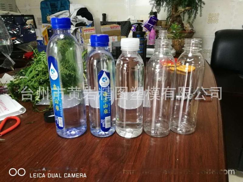 26口徑PET瓶胚17克 19克 25克 瓶坯 24口徑化妝品瓶坯