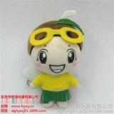 深圳毛絨玩具|宏源玩具|加工毛絨玩具廠