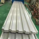HV-200型压型板 HV-200型镀铝锌彩钢瓦