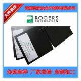 供應4701-40-30045-04 ROGERS羅傑斯泡棉 PORON 耐酸鹼 阻燃