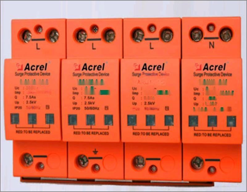 安科瑞ARU1-25/385/1P浪涌保護器防雷器避雷器