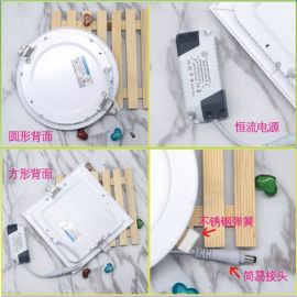 集成吊頂燈LED 平板燈衛生間廚房 集成吊頂廚衛燈300*300