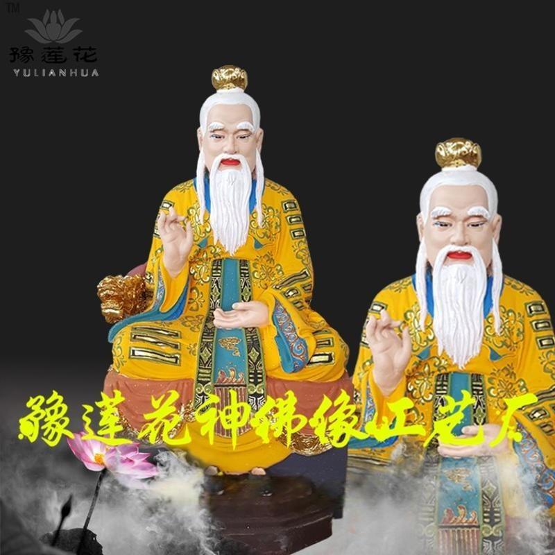 太白金星神像、道教二十八星宿、十二金仙神像、豫莲花