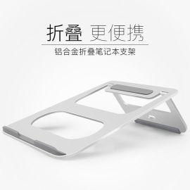 筆記本支架 桌面 筆記本電腦懶人支架散熱底座便攜託支架定制