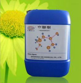 水性丙烯酸木器漆交联剂(提高耐化工,提高抗粘连性)