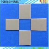 厂家直销氮化铝陶瓷片 散热垫 高导热绝缘 氧化铝基片可定做