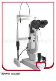 供應蘇州六六YZ5X裂隙燈顯微鏡(下光源)