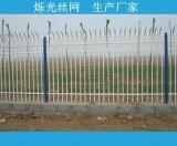 长期供应 喷塑 冷热镀锌护栏网 三杠锌钢护栏价格是多少