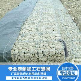 镀锌石笼网 河道铅丝石笼网箱南宁格宾石笼网筛网
