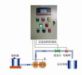 供各种液体定量流量计助剂加水定量系统