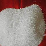工業碳酸鈉輕質重質碳酸鈉