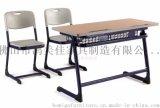 兩人位學生課桌椅,廣東鴻美佳提供雙人位學生課桌椅