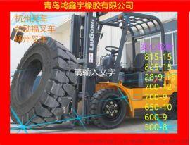 **400-8叉车专用实心轮胎实心轮胎厂家