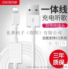iphone7plus轉接線二合一充