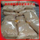 廠家直銷高純度聚丙烯醯胺 污水絮凝劑 PAM