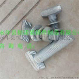 8.8级热镀锌M12带齿哈芬槽T型螺栓邯郸恒诺厂家供应