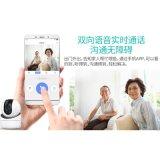 吉印智能摄像头鱼缸水族箱水族视频wifi观赏app控制摄像机监控器