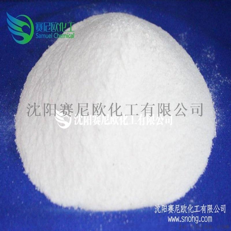 沈阳氧化钙|生石灰95