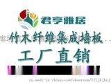 北京竹木纤维集成墙面廊坊集成墙板工厂