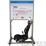 汽車電動座椅示教板 汽車教學設備 維修儀器實訓臺