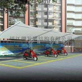 设计安装电动汽车停车篷膜结构充电站雨蓬遮阳棚