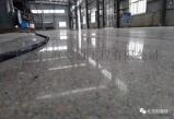廣西廣海耐磨特鋼化劑地坪耐重品質保障廣西專業地坪商