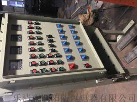 防爆动力配电箱BXD61-12/10K32XXTWF1