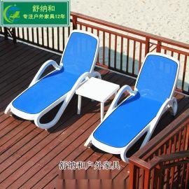 新型环保塑料躺椅 靠背3档调节承重150KG